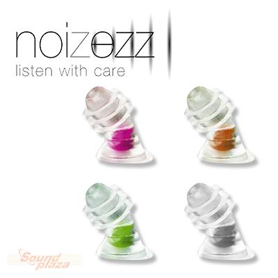 Noizezz